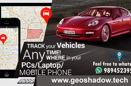 with-gps-geoshadow